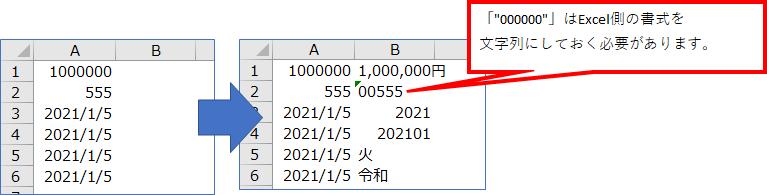 f:id:auroralights:20210105235537p:plain