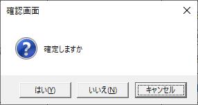 f:id:auroralights:20210111010031p:plain