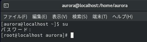 f:id:auroralights:20210828004349p:plain