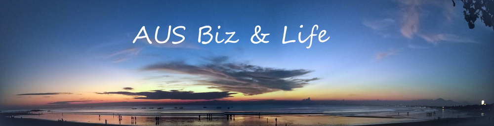 AUS Biz & Life