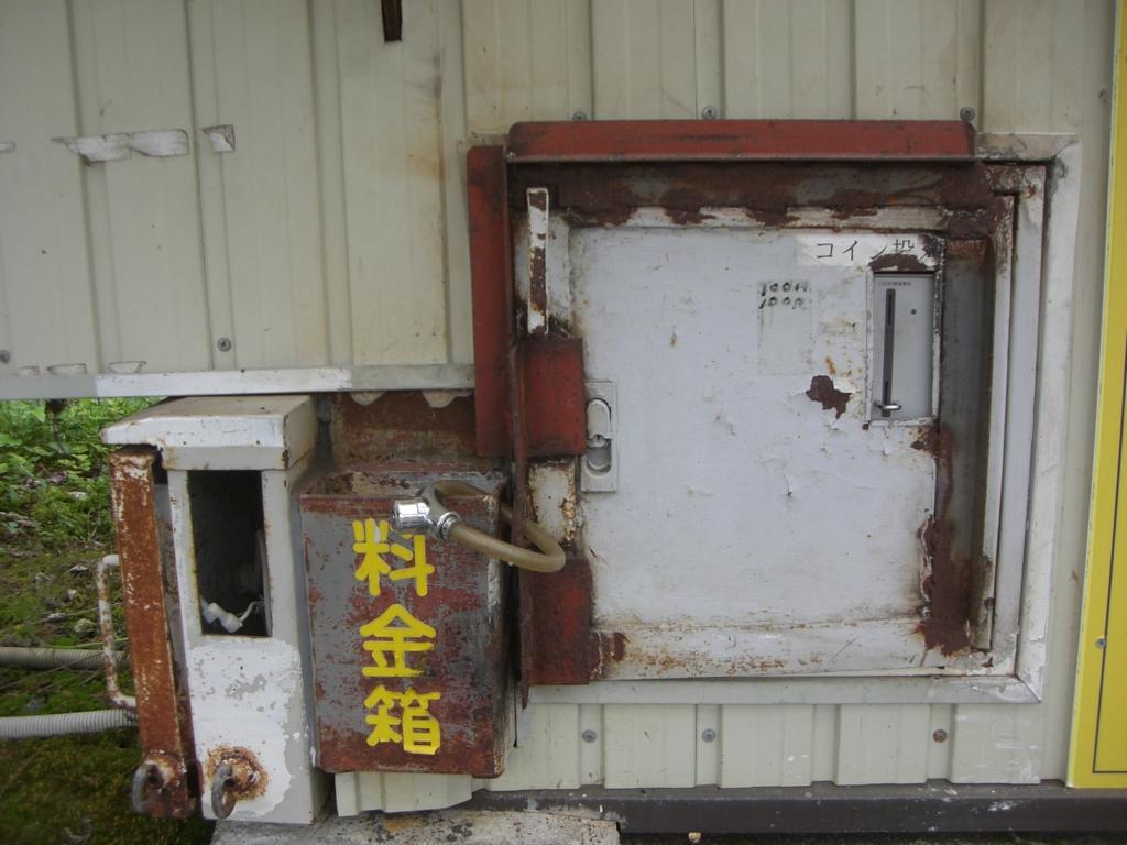 f:id:ausnichts:20100125023451j:plain
