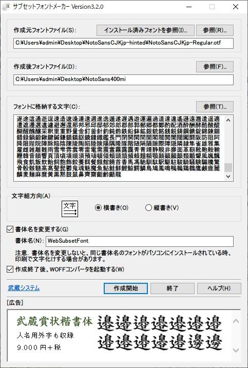 f:id:ausnichts:20200416163208j:plain