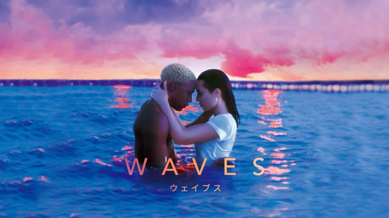 WAVES ウェイブス
