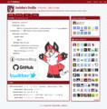 My custom Hatena profile (October 13th)