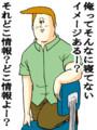 【2ch】ニュー速クオリティ:うんざりする友達の自慢ランキング 1位