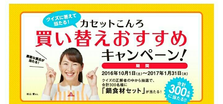 f:id:autumngarden1123:20161004225406j:plain