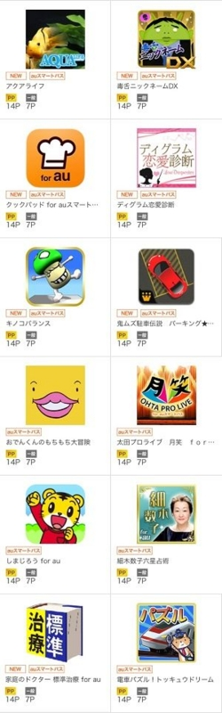 0506iPhone1