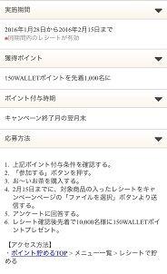 1/29おーいお茶2
