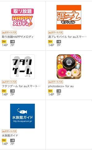 0902iPhone2
