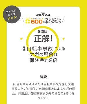 20160610camp5