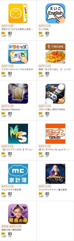 0713iPhone2