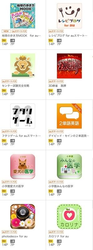 0501iPhone1