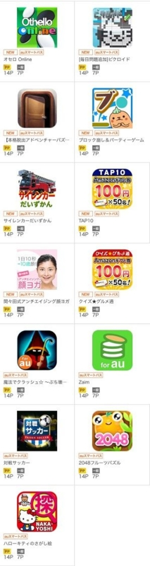 0511iPhone2