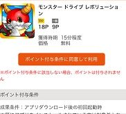 1/30iPhone2