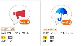 2/8Android2