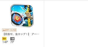 0725iPhone1