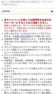 1/29おーいお茶3