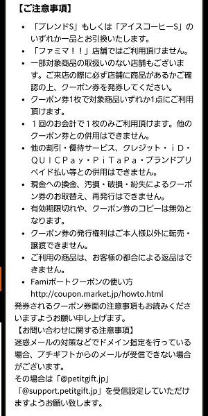 f:id:auwallet:20170324110745j:plain