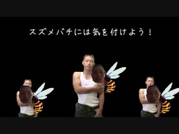 f:id:auzuzu-mp4:20170228020208j:plain
