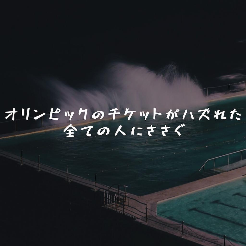 f:id:avalan_ken:20190620220353p:image