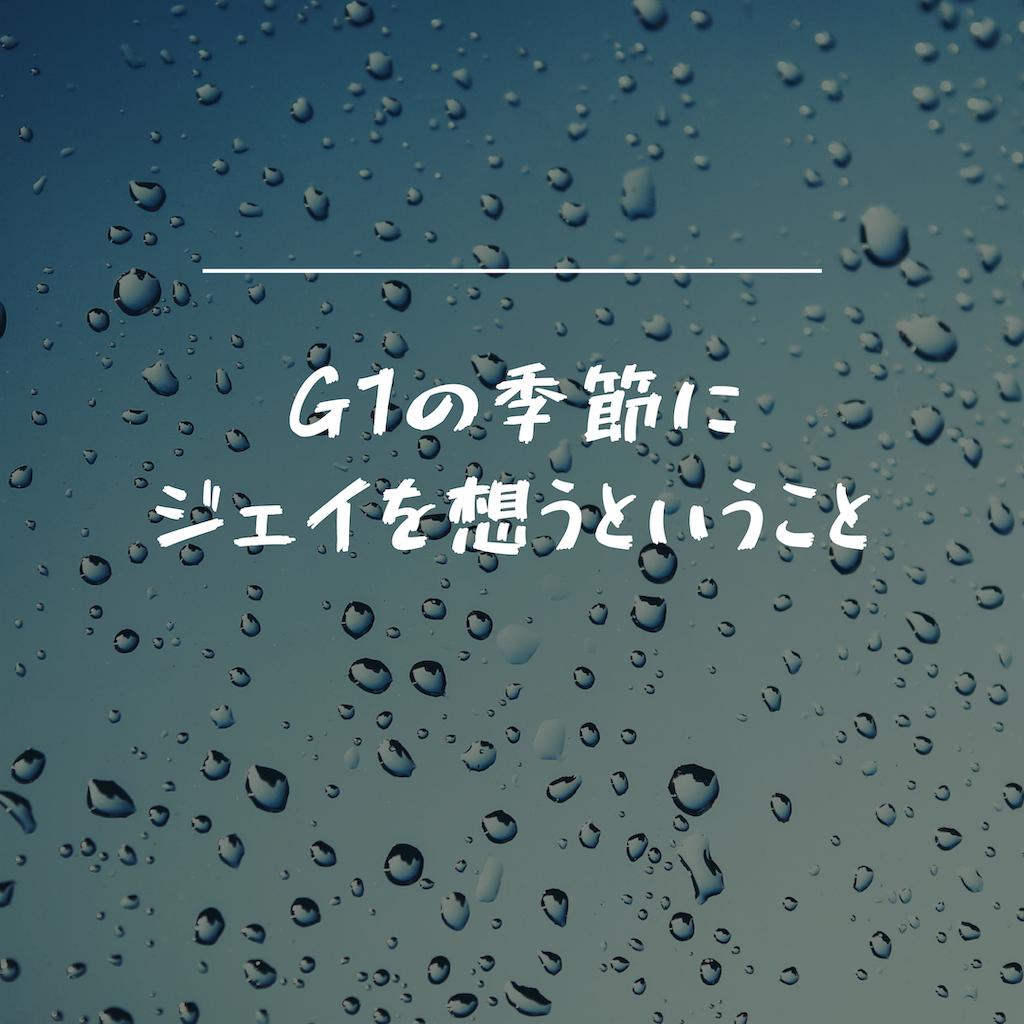 f:id:avalan_ken:20190622130744p:image