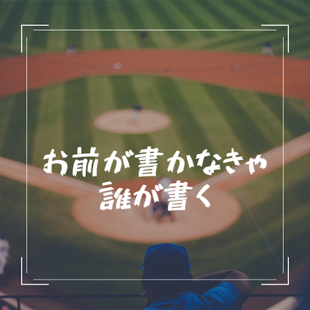f:id:avalan_ken:20190702072818p:image