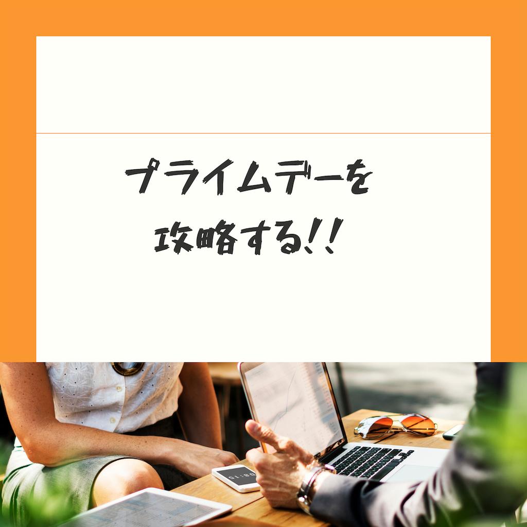 f:id:avalan_ken:20190714205835p:image