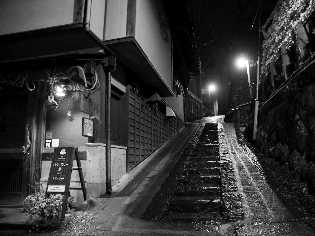 熊本黒川温泉の夜道