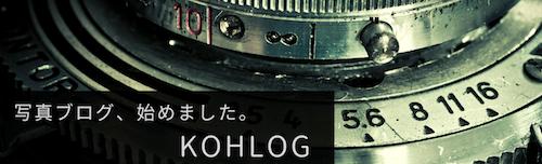 KOHLOG