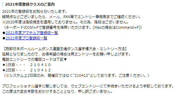 f:id:aviddance:20210113064014p:plain