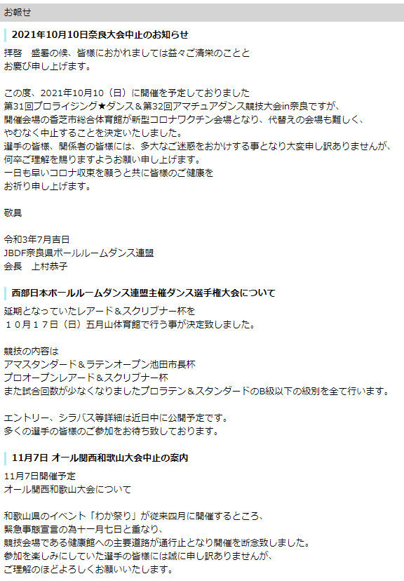 f:id:aviddance:20210724081541p:plain