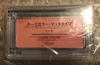 f:id:avocadozuki:20181024212711j:plain