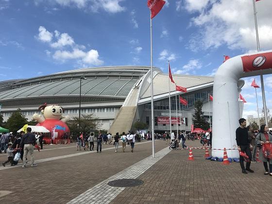 神戸製鋼ラグビー・ノエビアスタジアム