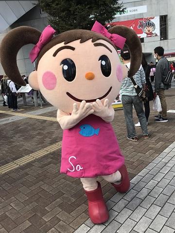 神戸製鋼ラグビー・さっちゃん