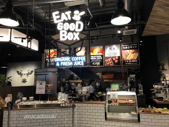 EAT GOOD BOX【エビスタ西宮】