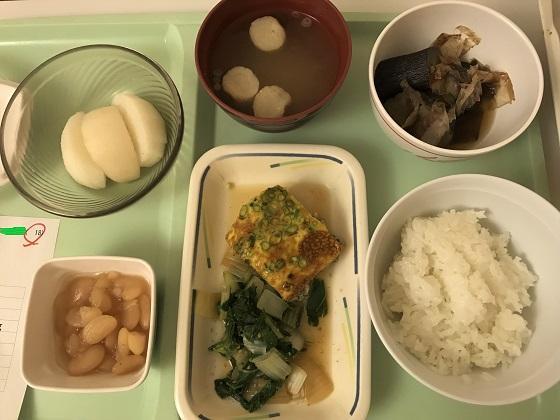 検査入院1日目の夕食