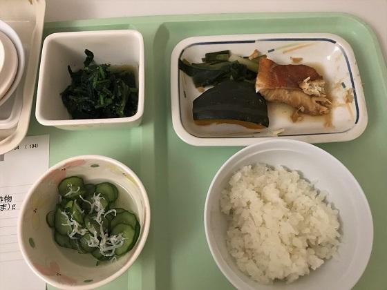 入院2日目やっと食べられた昼食
