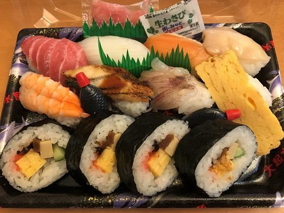 エビスタ西宮の大起水産 まぐろダイニングのお寿司