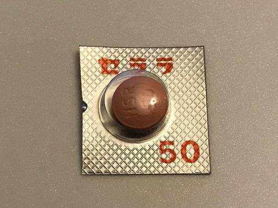 抗アルドステロン薬 セララ50mg