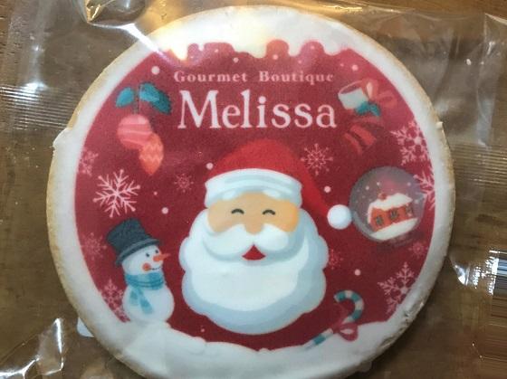 メリッサのクリスマスクッキー