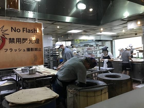 阜杭豆漿(フーハンドウジャン)調理場