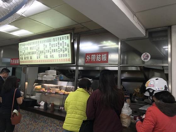 台北 美味しい朝食 鼎元豆漿 ディンユァンドゥジャン