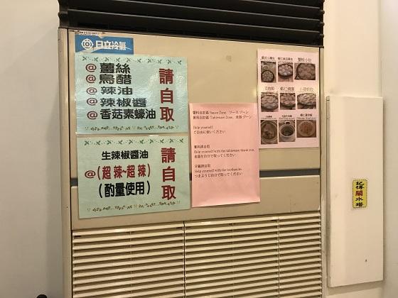 小籠包 台北・黄龍荘