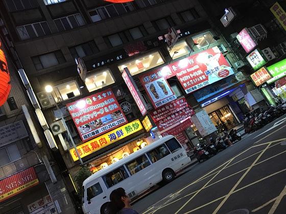 台北 VIPホテル近くの通り
