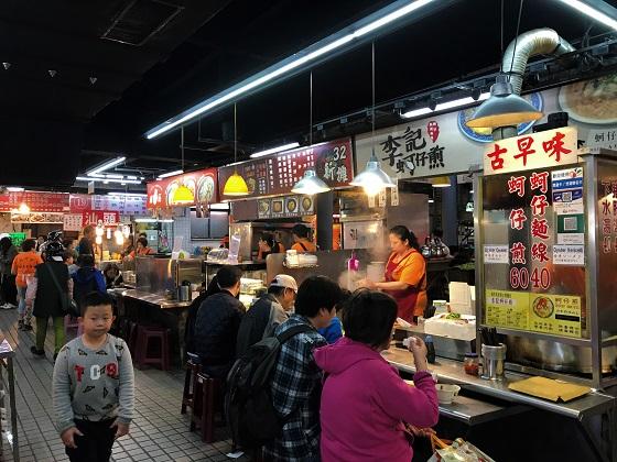 瑞芳(ルイファン)美食街