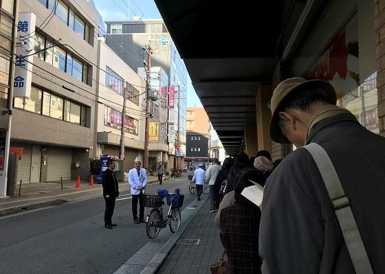 阪神百貨店 ドンク福袋 行列