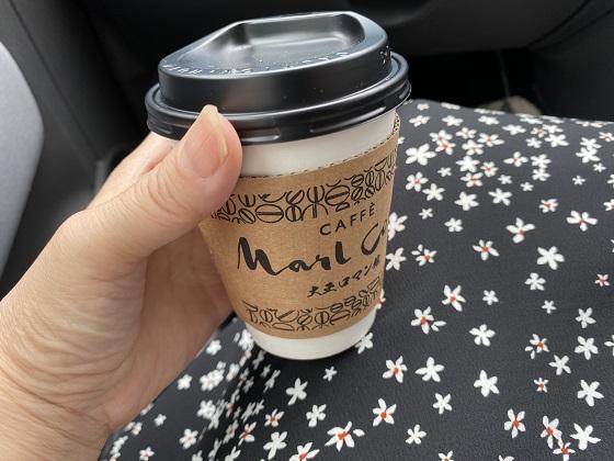 丹波ささやま 黒豆コーヒー