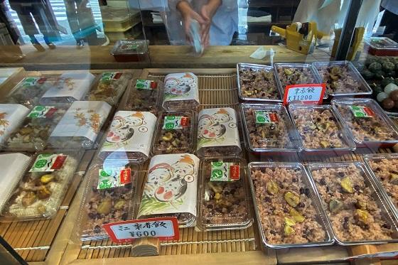 京都 出町ふたば 栗赤飯