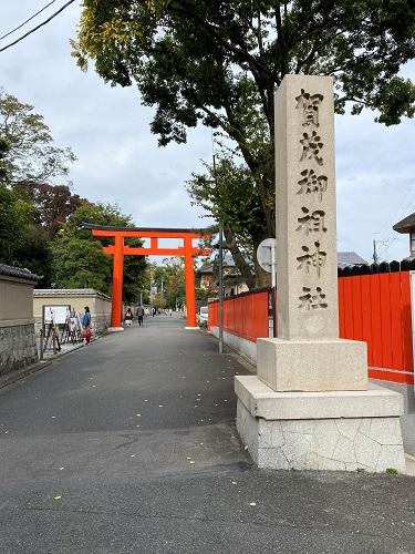 京都 下鴨神社