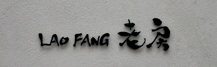 f:id:aw2q:20111209223602j:image